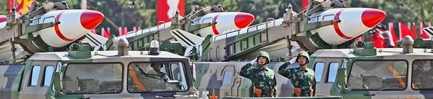 Çin ordu